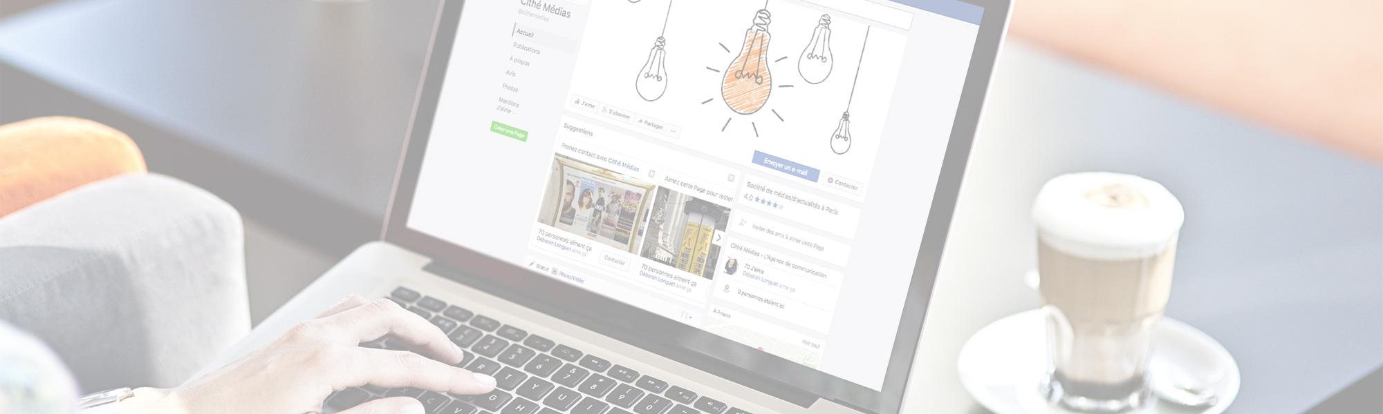 6 astuces pour optimiser votre page Facebook
